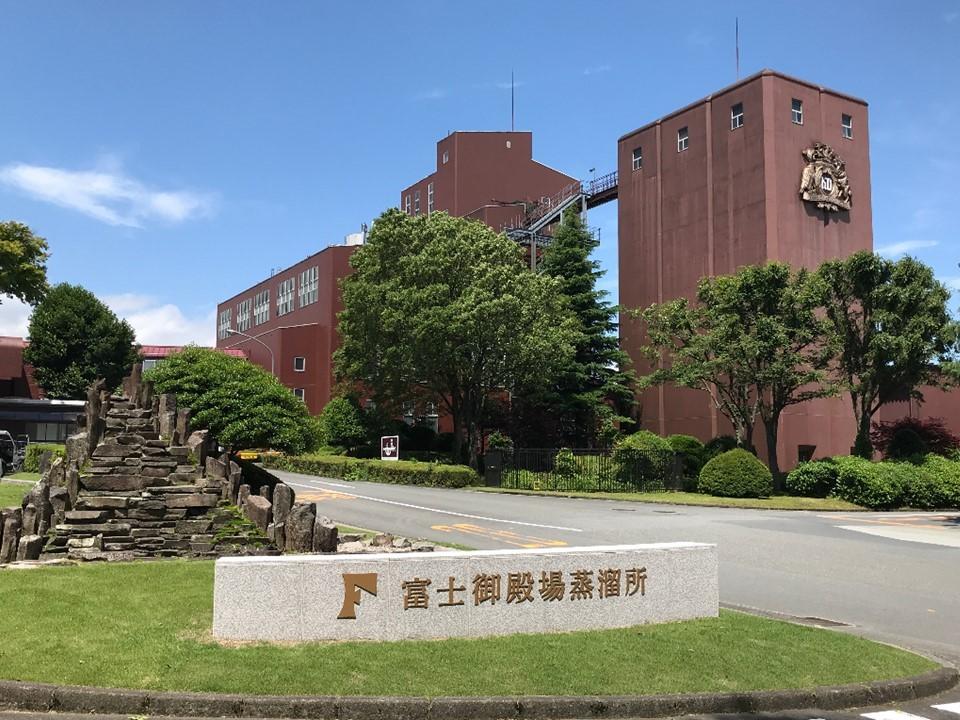キリンディスティラリー株式会社 富士御殿場蒸溜所