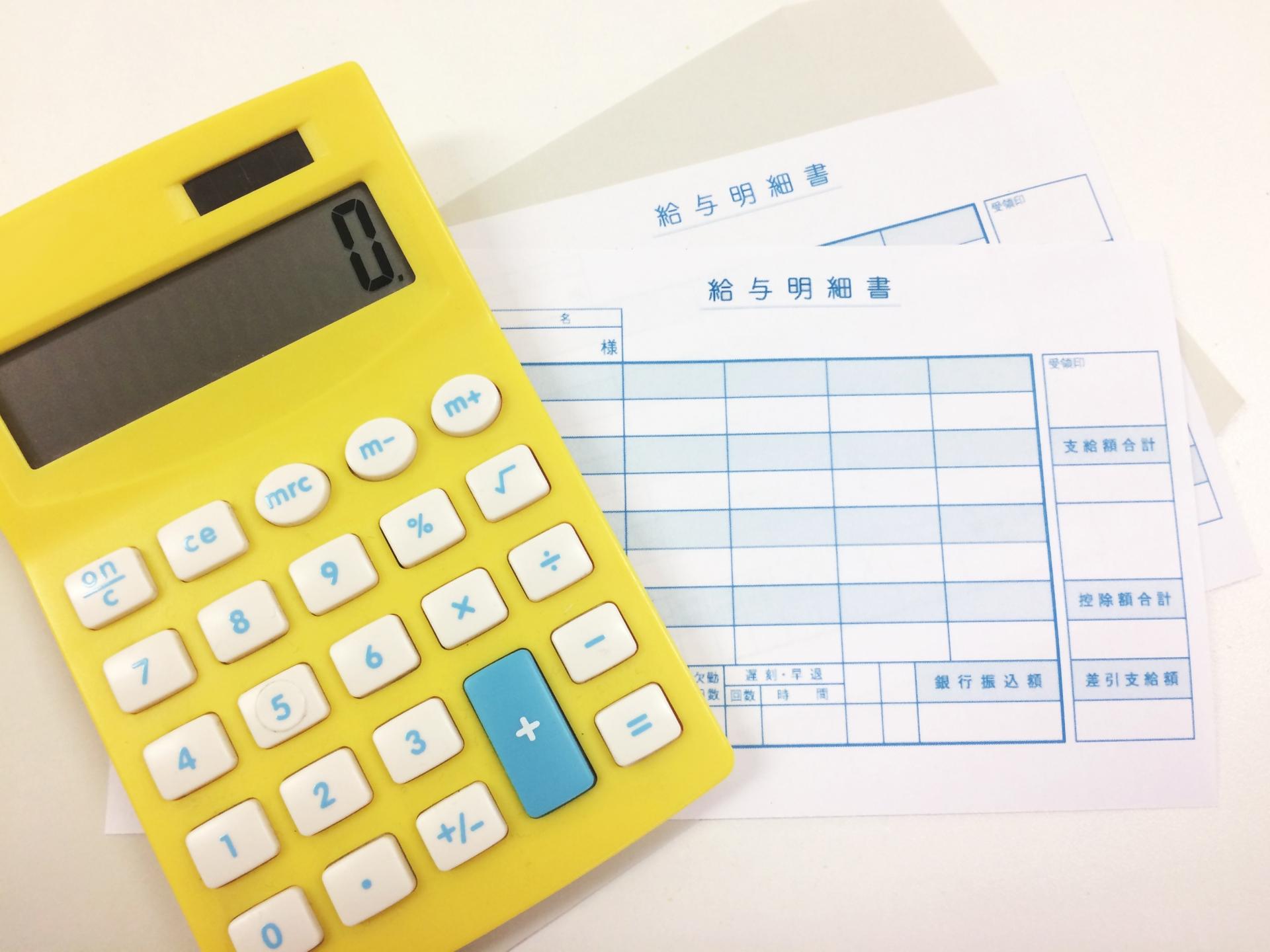 静岡県の最低賃金額引上げのお知らせ